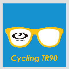 Cycling TR90 Image